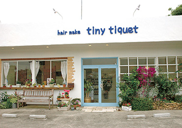 tiny tiquet(ティ